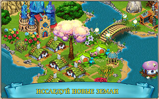 Fairy Kingdom: World of Magic скриншот 2