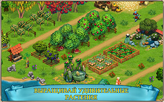 Fairy Kingdom: World of Magic скриншот 3