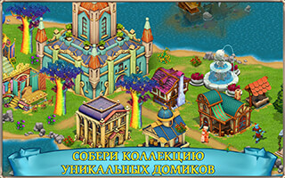 Fairy Kingdom: World of Magic скриншот 4
