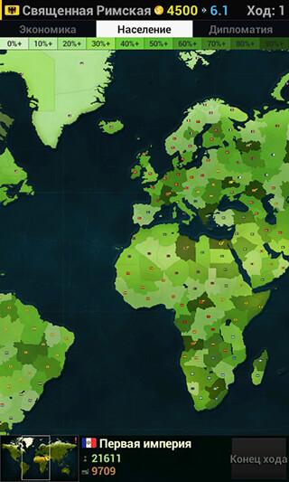 Age of Civilizations: Lite скриншот 2