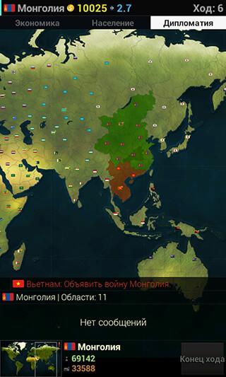 Age of Civilizations: Lite скриншот 3
