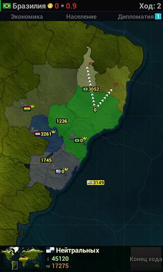 Age of Civilizations: Lite скриншот 4