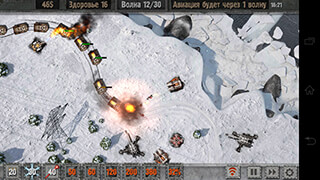 Defense Zone 2 HD Lite скриншот 1