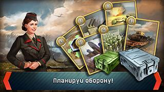 War Thunder: Conflicts скриншот 3