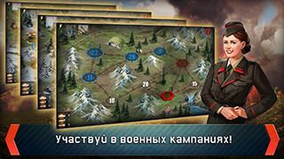 War Thunder: Conflicts скриншот 4