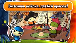Mushroom Wars скриншот 2
