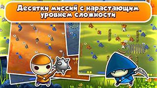Mushroom Wars скриншот 3