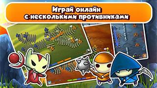 Mushroom Wars скриншот 4