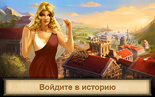 Grepolis: Divine Strategy MMO скриншот 1