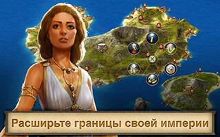 Grepolis: Divine Strategy MMO скриншот 4