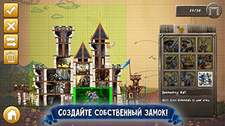 Castle Storm: Free to Siege скриншот 3