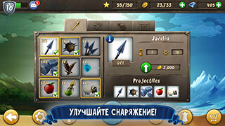 Castle Storm: Free to Siege скриншот 4