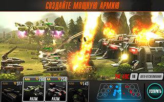 League of War: Mercenaries скриншот 2