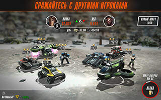 League of War: Mercenaries скриншот 3