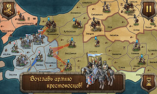 Medieval Wars: Strategy and Tactics скриншот 2