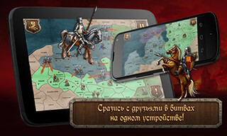 Medieval Wars: Strategy and Tactics скриншот 3