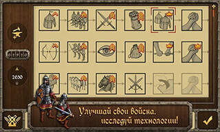 Medieval Wars: Strategy and Tactics скриншот 4