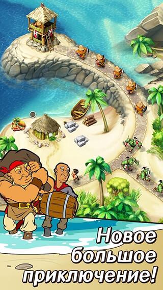 Kingdom Chronicles 2 Free скриншот 1