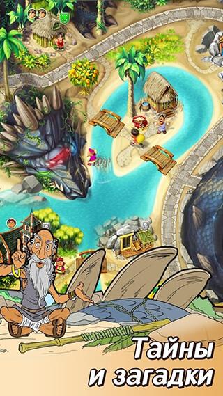 Kingdom Chronicles 2 Free скриншот 2