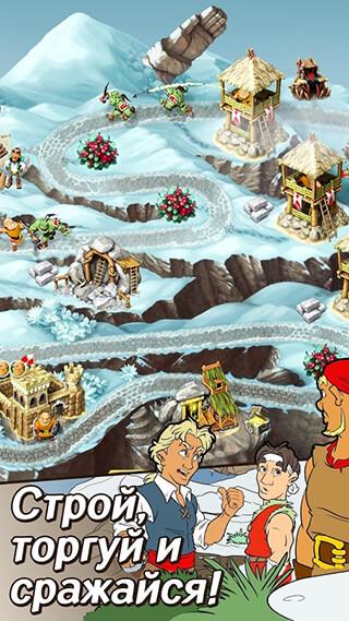 Kingdom Chronicles 2 Free скриншот 3