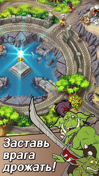 Kingdom Chronicles 2 Free скриншот 4