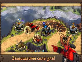Evil Defenders скриншот 1