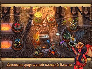 Evil Defenders скриншот 3