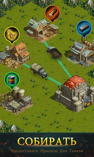 Iron Commander скриншот 2