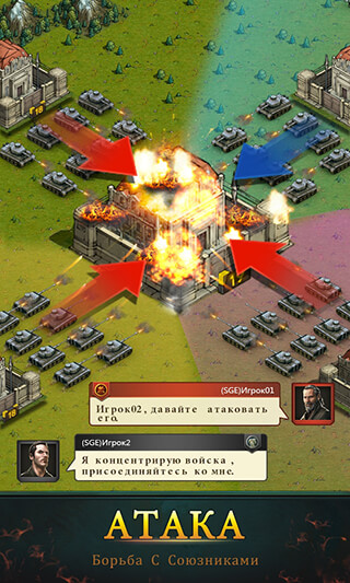 Iron Commander скриншот 3