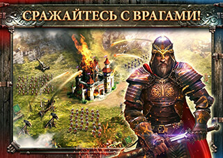 Age of Lords: Legends and Rebels скриншот 1