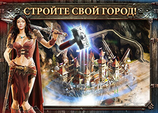 Age of Lords: Legends and Rebels скриншот 2