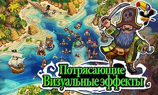 Pirate Legends TD скриншот 1