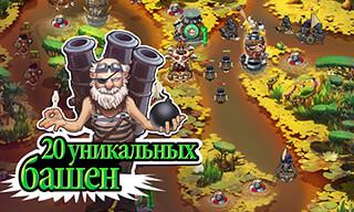 Pirate Legends TD скриншот 2