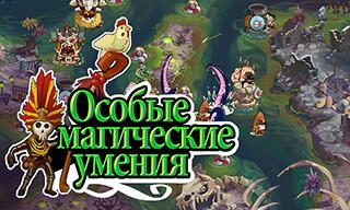 Pirate Legends TD скриншот 3