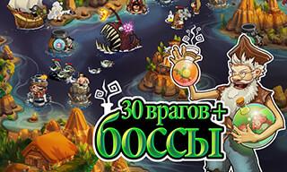 Pirate Legends TD скриншот 4