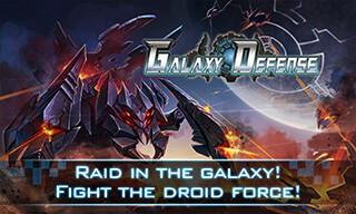 Galaxy Defense скриншот 1