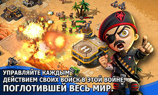 Tiny Troopers: Alliance скриншот 1