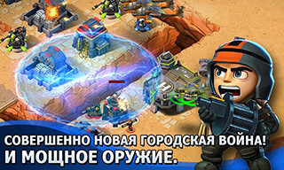 Tiny Troopers: Alliance скриншот 4