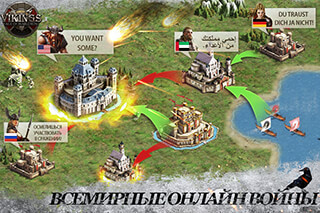 Vikings: Age of Warlords скриншот 4