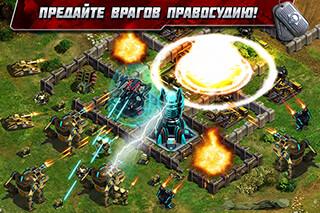 Alliance Wars: Global Invasion скриншот 1