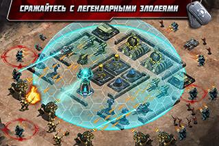 Alliance Wars: Global Invasion скриншот 3