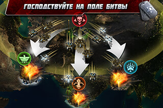 Alliance Wars: Global Invasion скриншот 4