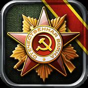Glory of Generals иконка