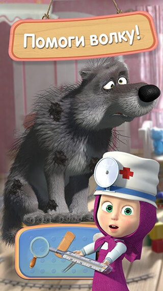 Masha Doctor: Animal Hospital скриншот 2