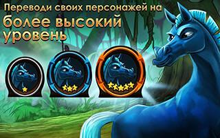 DragonSoul скриншот 2