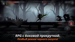 Dark Sword скриншот 1