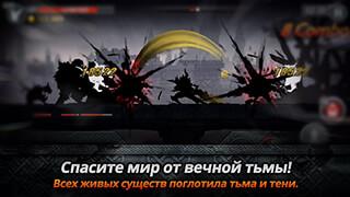 Dark Sword скриншот 2