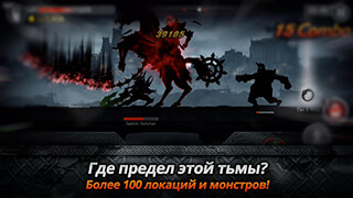 Dark Sword скриншот 4