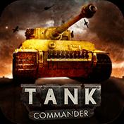 Tank Commander иконка