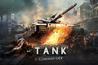 Tank Commander скриншот 1